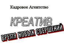 трудоустройство Беларусь
