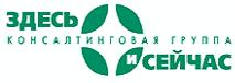 Контактные данные кадровых и рекрутинговых агентств Белоруссии