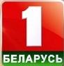 онлайн беларусь 1 прямой эфир Екатеринбурге откроется Президентский