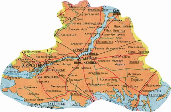 Карта Херсонской области.: http://www.tammby.narod.ru/sanatorii/herson/herson-map.htm